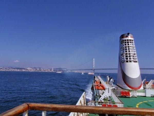 On the Su Zhou Hao Ferry Osaka to Shanghai