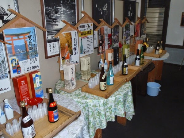 Free sake samples in Japan!