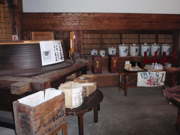 Traditional brewery on display in a distillery in Saijo