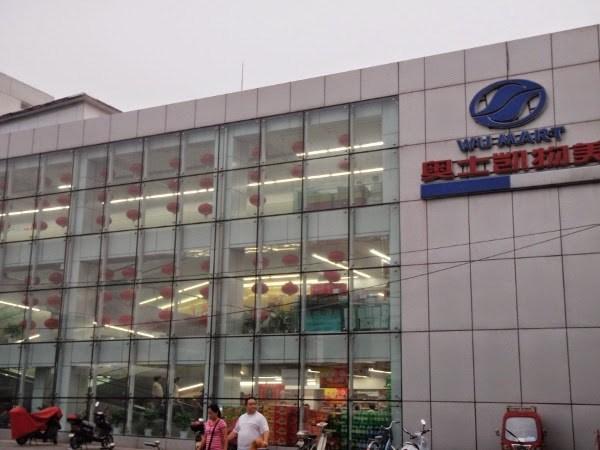 Beijing-2C-2BChina-2B6594662951-2B-600x450-