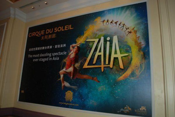 Zaia Cirque du Soleil