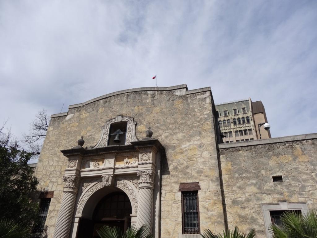 Remember the Alamo Gift Shop