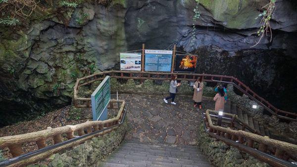 Lava Tubes on Jeju