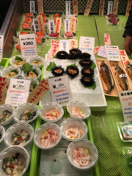 Japanese Food Courts