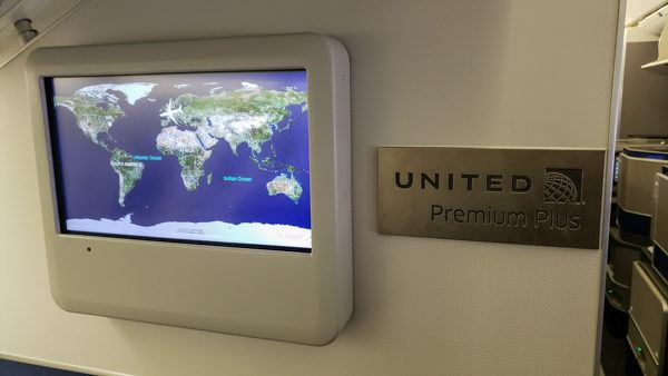 United Premium Plus offers a private section for fliers.