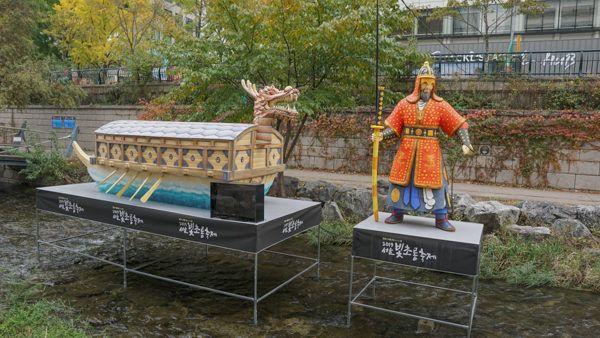Paper Lanterns in South Korea