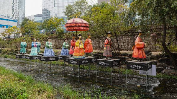 Seoul Lantern Festival During the Day