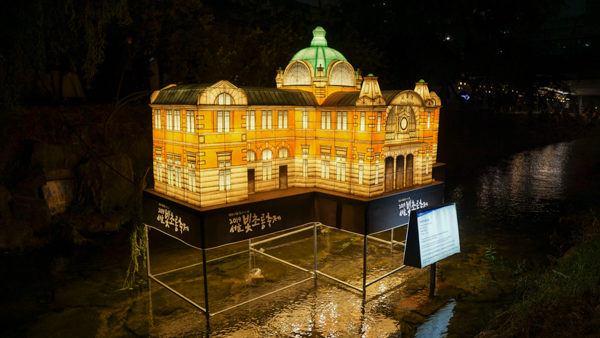 Historic Seoul Station as a Paper Lantern