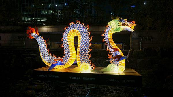 Paper Lantern Dragon at the Seoul Lantern Festival