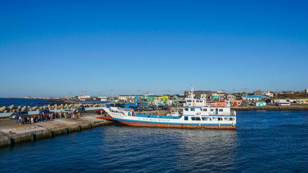 Udo Island Ferry