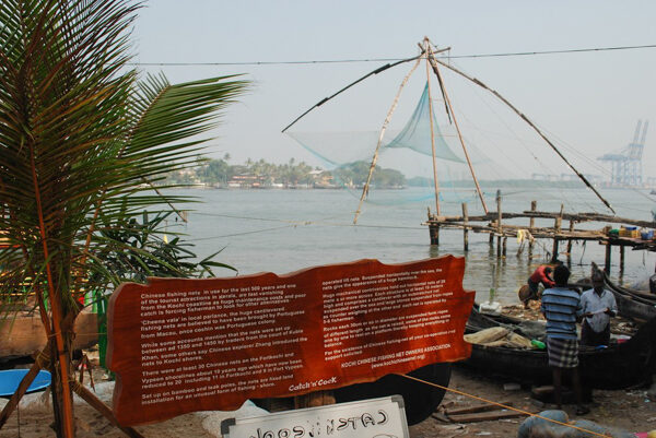 Chinese Fishing Nets in India