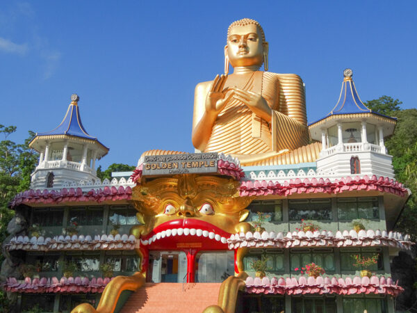Facade of the Dambulla Cave Temple